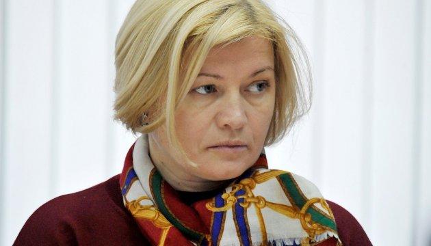 Геращенко розказала, як майже рік тому зірвалося звільнення Жемчугова