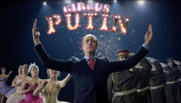 Словенский комик показал клип о Путине: водка, трон и Pussy Riot