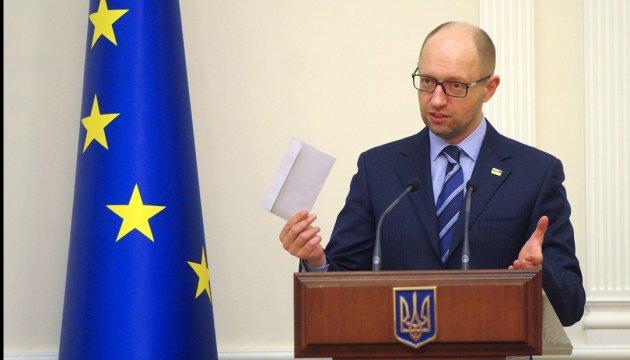 Пресс-секретарь Яценюка опровергла слухи о его отставке