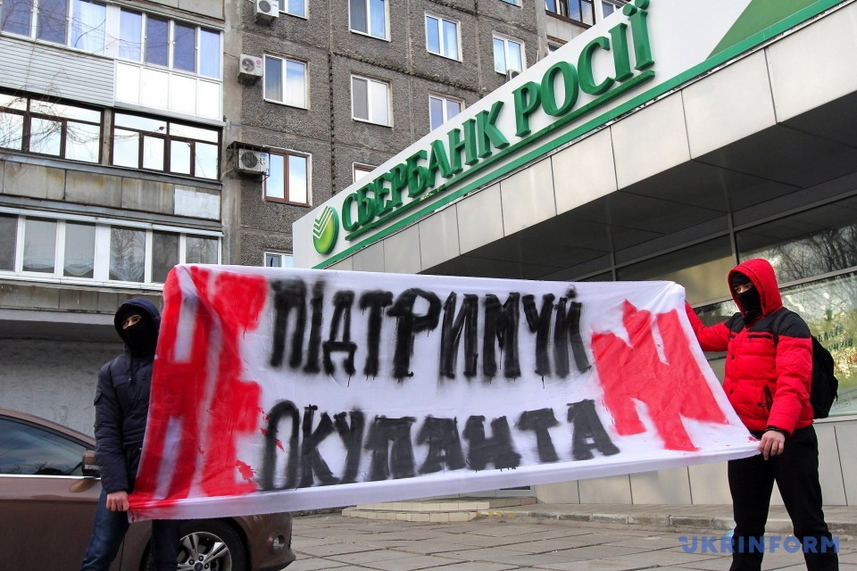 Дніпропетровські активісти влаштували акцію протесту біля відділення російського банку / Фото: Микола М'якшиков. Укрінформ
