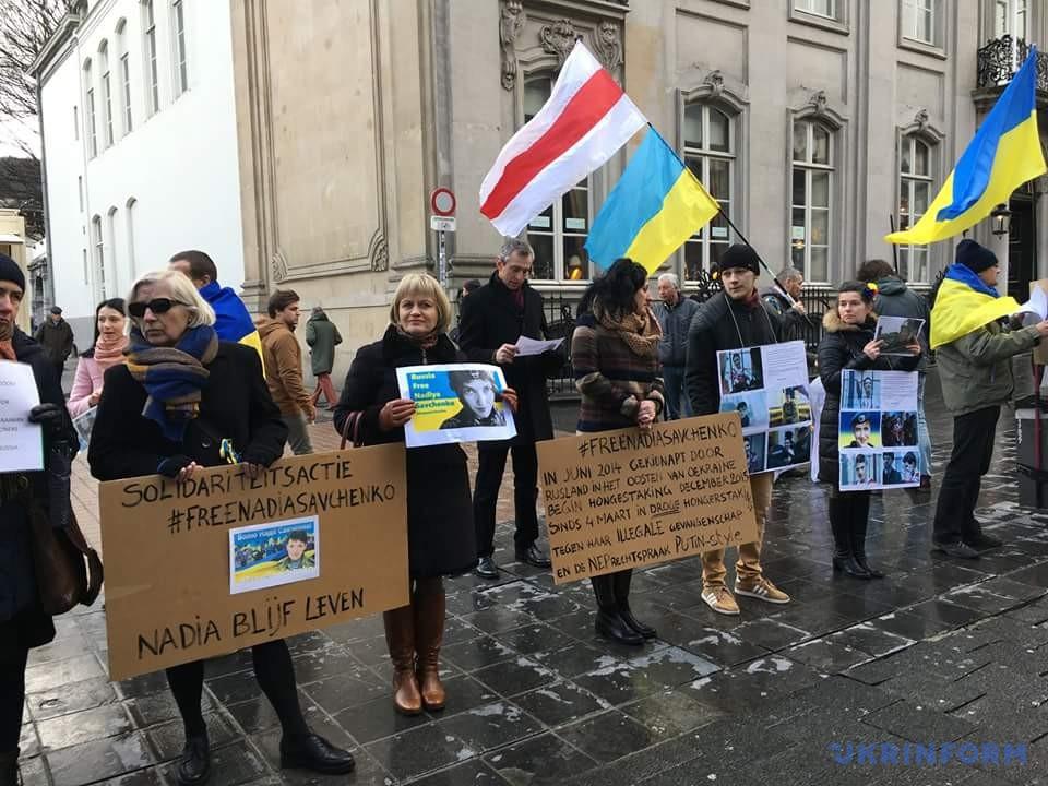 Бельгія мітинг Савченко