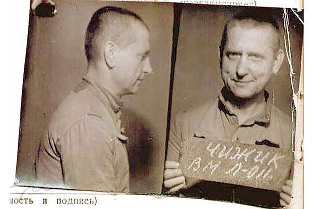 Вальтер Чишек Фотография из материалов следственного дела Подробнее: http://cyclowiki.org/wiki