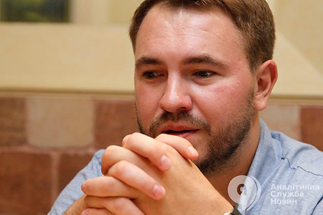 Фото: asn.in.ua