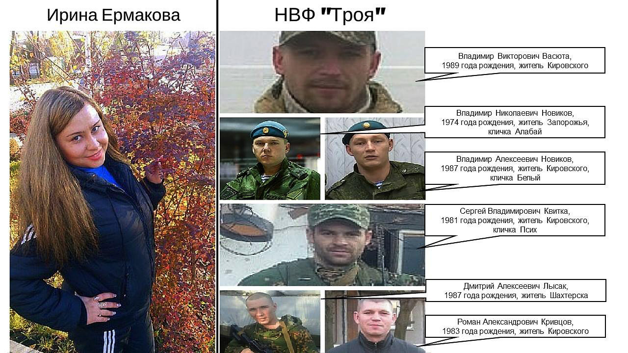Фото: facebook.com/Vyacheslav.Abroskin?fref=nf