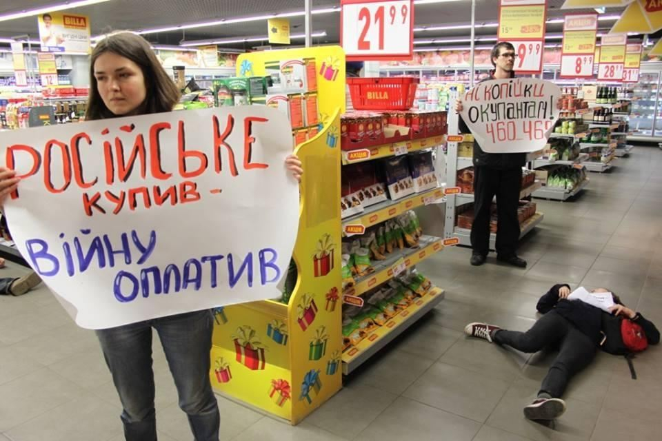 «Гібридні» відносини з Росією: візи, кіберпростір і міжнародні суди