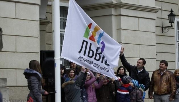 Прапор Чемпіонату світу із шахів підняли у Львові