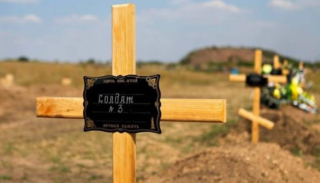 В России обнародовали список 2 тысяч военных, погибших на Донбассе