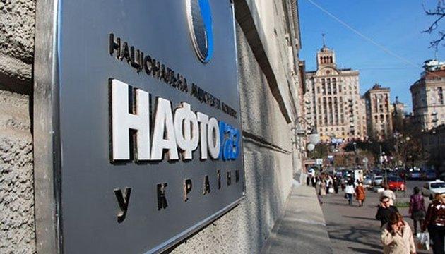 Всемирный банк подтвердил намерение дать Нафтогазу $500 миллионов