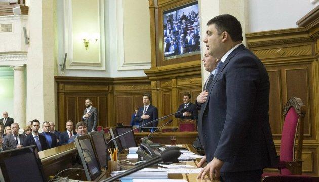 Гройсман анонсував депутатський футбол і закрив Раду