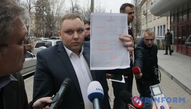 САП оскаржить повернення судом обвинувачення щодо Пасішника