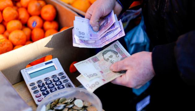 МВФ прогнозирует рост ВВП в Украине до 2,5% в 2017 году