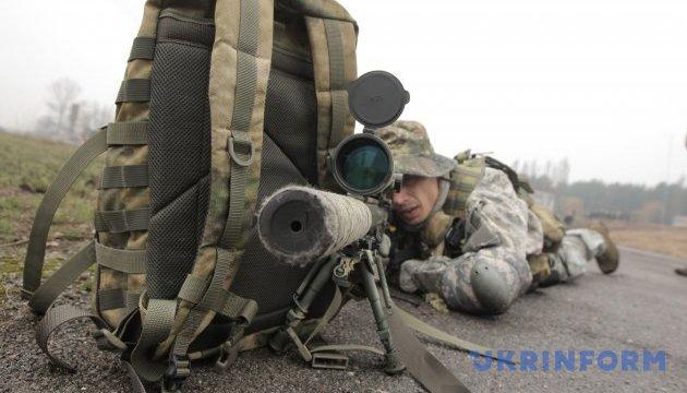 U.S. military instructors train newly formed Ukraine ...