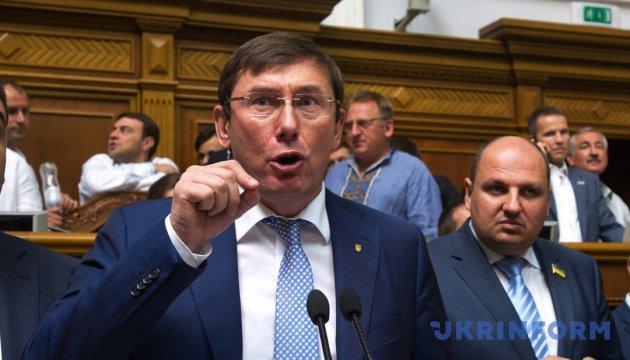 Луценко і Ситник разом розберуть «позаштатну ситуацію»