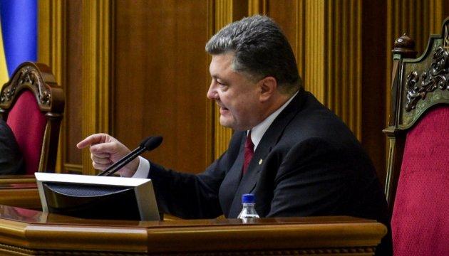 Порошенко заявил о начале переговоров о деоккупации Крыма