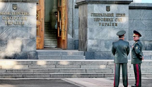 МОУ спростовує причетність своїх розвідників до диверсій у Криму