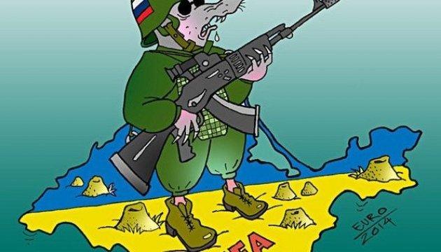 Латвийскую турфирму будут судить за продажу путевок в Крым