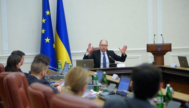 Яценюк: Уряд - за запровадження інституту присяжних