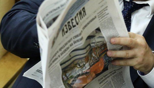 Фейкоделы «ДНР» просят российских коллег активнее врать о «наемниках НАТО»
