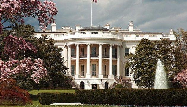 Белый дом уже готовится к передаче власти