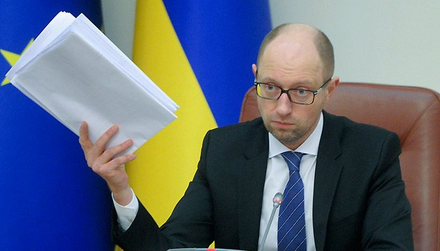Яценюк наполягає на погодженій з МВФ програмі реформ