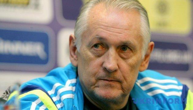 Збірна України збереться за три тижні до Євро-2016 - Фоменко
