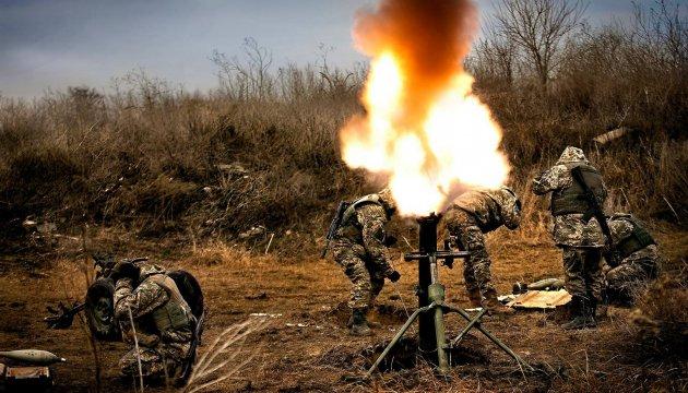 Боевики не оставляют попыток захватить Авдеевку. Силы АТО дали достойный отпор