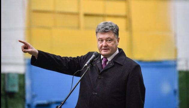 Порошенко призвал создать новые механизмы давления на РФ