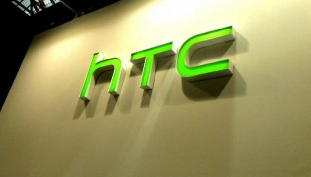 HTC представить свій новий флагман 12 квітня