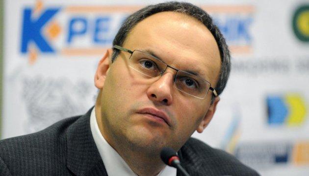 ГПУ: Посол передасть Панамі запит на екстрадицію Каськіва