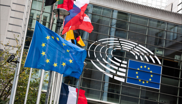 EU, Ukraine launch five projects on decentralization of local government