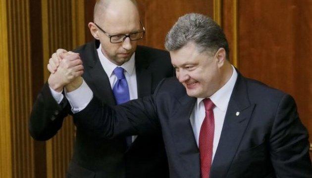 Фракції БПП і «Народний фронт» хочуть створити коаліцію на двох