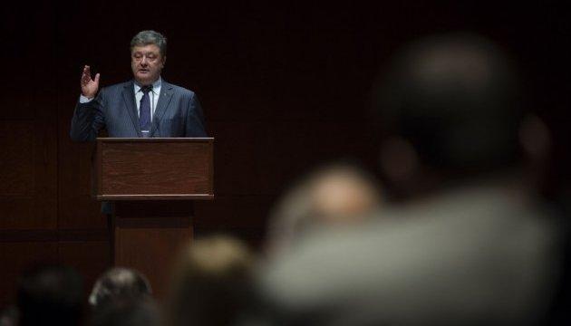 Порошенко назвав передумови для проведення виборів на Донбасі