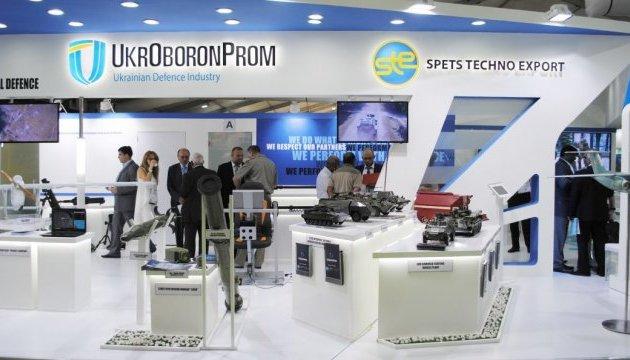 У Києві розробили новітній модуль дистанційного управління зброєю