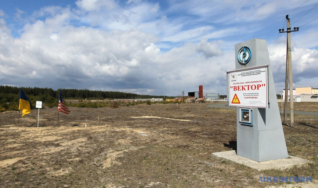 Україна небуде вивозити відпрацьоване ядерне паливо вРФ знаступного року