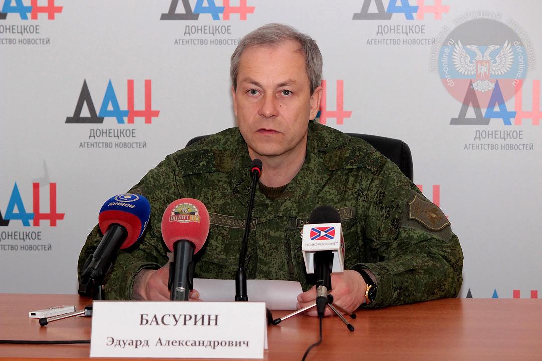 http:// dnr-online/ ru Телевидение Донецкой Народной Республики