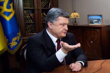 Poroshenko insta a Portugal a apoyar la misión policial de la OSCE para Donbás