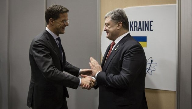 Савченко, МН-17, референдум: про що говорили лідери України і Нідерландів