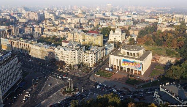 У центрі Києва перекривають рух