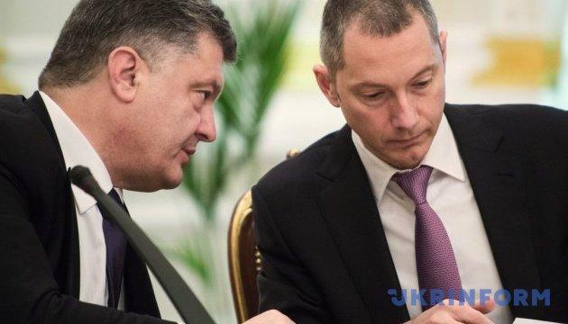 Глава АП підтвердив домовленість Порошенка із Сакварелідзе