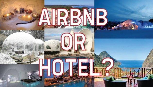 Порада туристу: В яких містах світу оренда житла дорожча за готелі