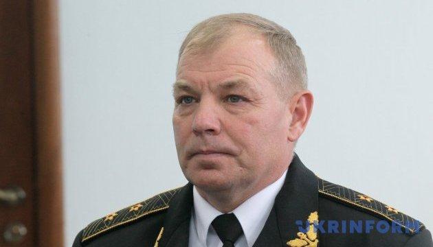 В ВМС опровергли увольнение Гайдука