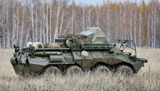 Россия начала военные учения с