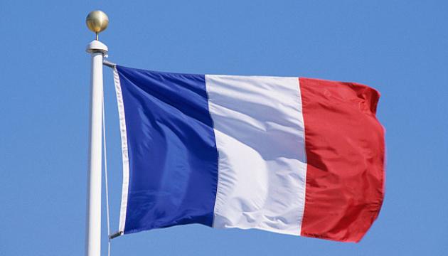 Панамский архив: Франция начала предварительное расследование