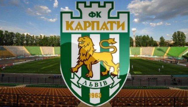 """""""Карпати"""" продовжили безвиграшну серію у Прем'єр-лізі"""