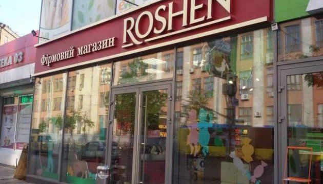 У обвинений Порошенко в уклонении от налогов нет подтверждений – швейцарские СМИ