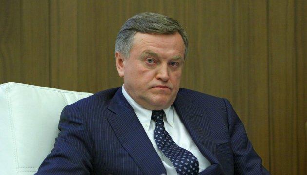 """Наливайко вручив нагороди переможцям фестивалю """"Кобзар єднає Україну"""""""