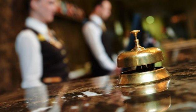 Порада туристу: Коли вигідніше бронювати готелі