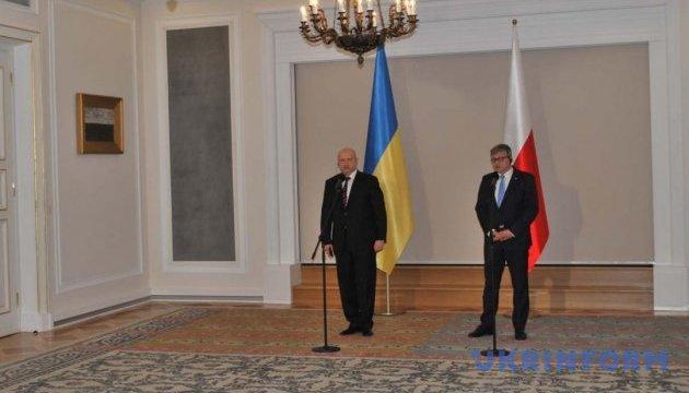 Украина представит НАТО новую концепцию реформирования армии - Турчинов