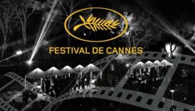 Каннський фестиваль: вручені призи Міжнародної федерації кінопреси
