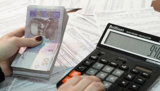 Новые тарифы на коммуналку уже обжалуют в КСУ